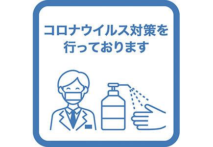 【無料】卓上コンロ&土鍋の貸出し予約受付